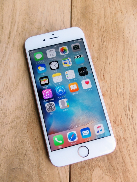 さあ新時代!iOS10はいつ?どの機種で? すぐアップデートすべき?のはてな